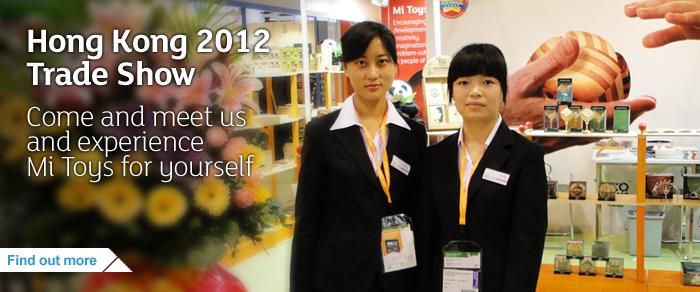 http://www.mi-toys.com/wp-content/uploads/2011/11/HongKong.jpg